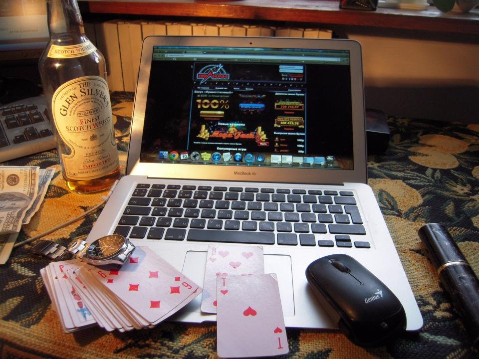 Онлайн кредиты для игры в онлайн казино